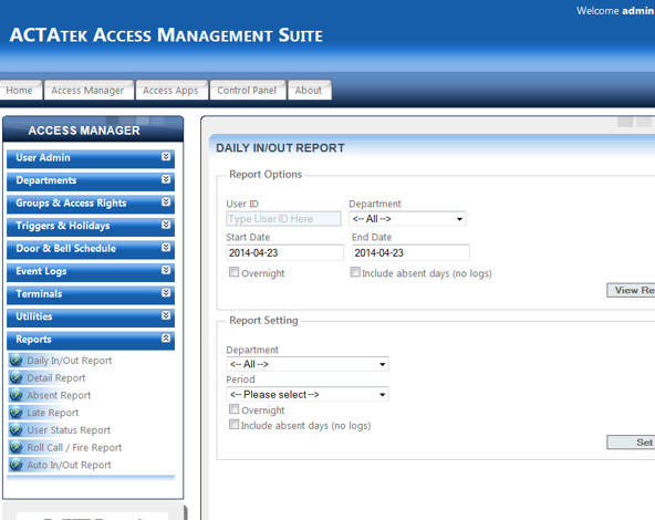Access Manager Lite Visual Tour Gallery
